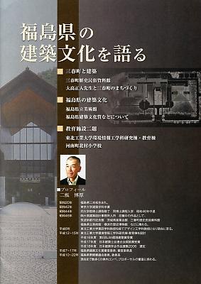 20110222-005.jpg