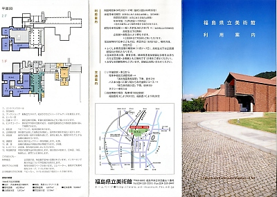 20110222-013_s.jpg