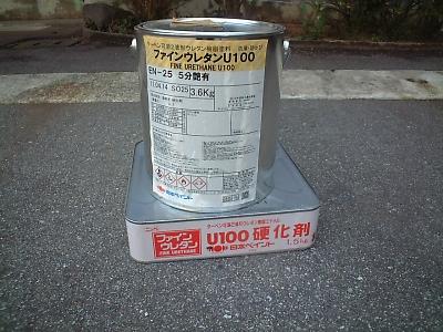 20110428005.jpg