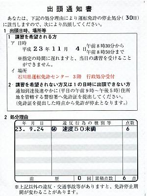 20111020-006.jpg