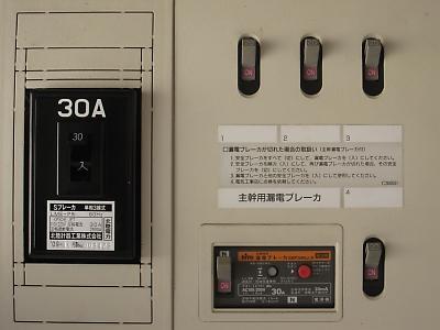 IMG_7370.JPG