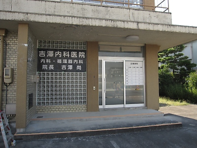IMG_2671.JPG