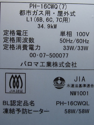 IMG_9506.JPG
