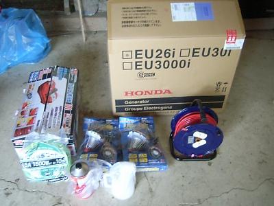 R0021850.JPG