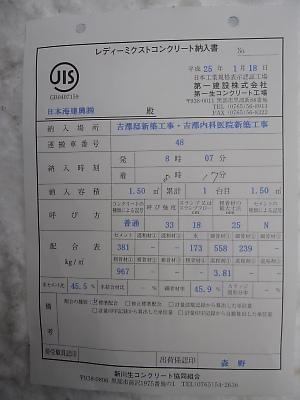 IMG_4793.JPG