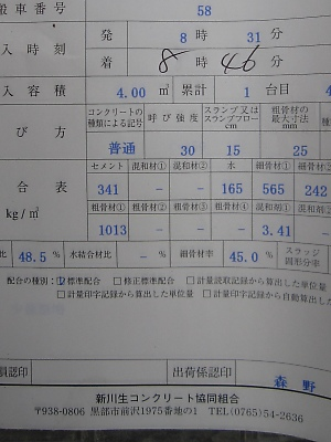 IMG_4964.JPG