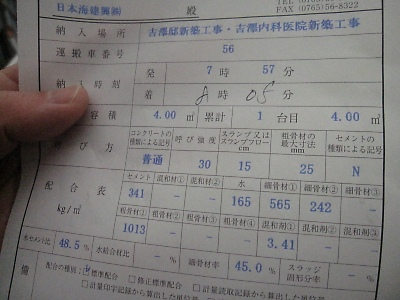 IMG_5127.JPG