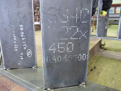 IMG_5366.JPG