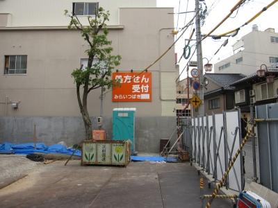 IMG_7602.JPG