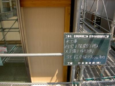 PICT8096.jpg