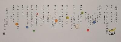IMG_8807s.JPG