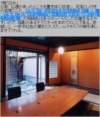 hibiware01.jpg