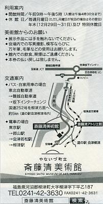 scan20150811-006-2s.jpg
