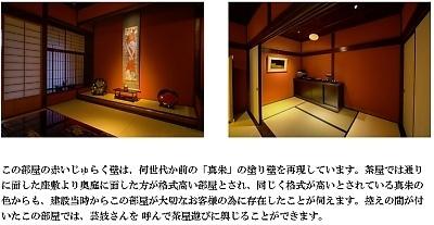 sinshu02s.jpg