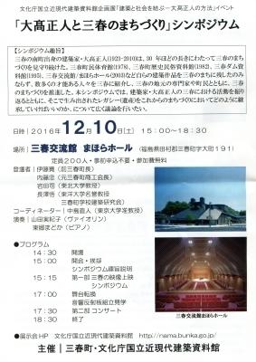 20161209scan-004-s.jpg