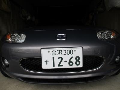 20171231_IMG_1292.JPG