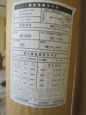 IMG_2904.JPG
