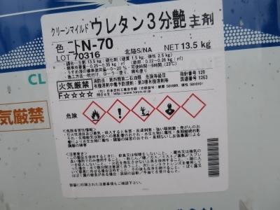 IMG_2979.JPG