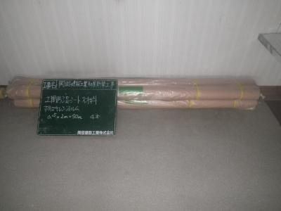 R0028679.JPG
