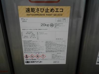 R0028764.JPG