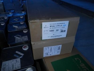 R0030020.JPG