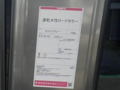 R0030458.JPG