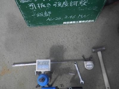 R0030621.JPG