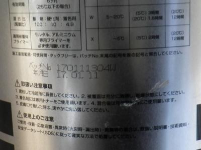 R0031020.JPG