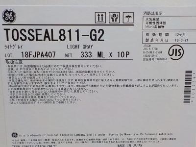 20190201_DSCN7827.JPG