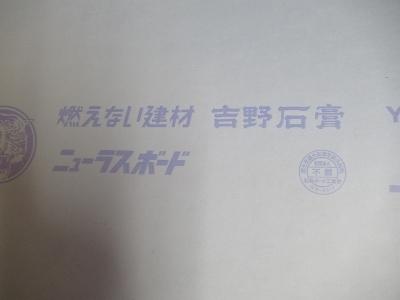 2019022_IMG_7433.JPG