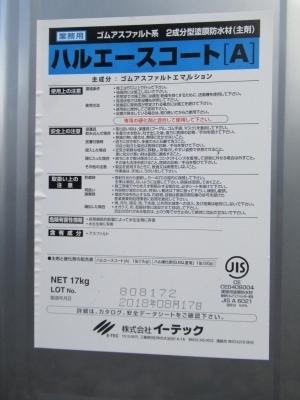 2019024_IMG_7462.JPG