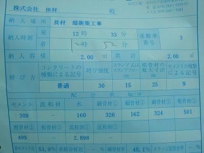 2019026_DSCN7624.JPG
