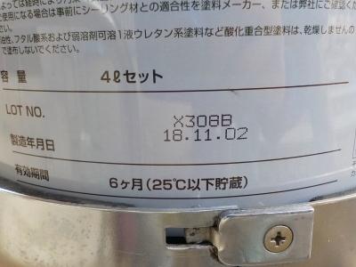 20190308_DSCN8773.JPG
