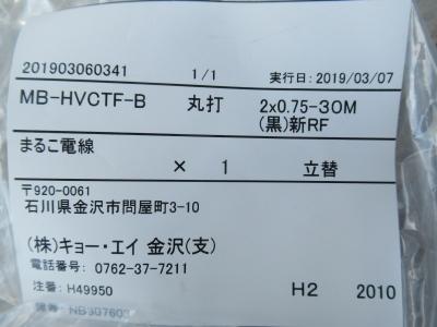 20190308_IMG_1176.JPG