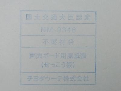 2019030_IMG_0150.JPG
