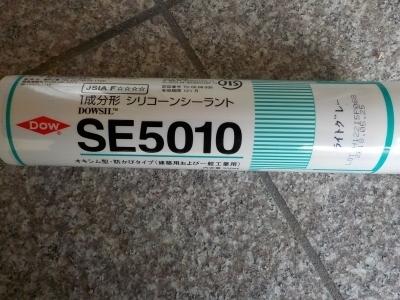 20190403_DSCN9493.JPG