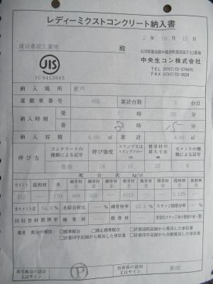 20201012_IMG_0920.JPG