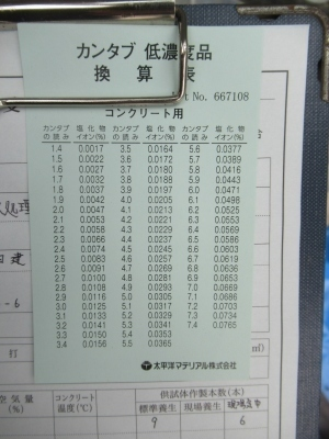 20201012_IMG_0930.JPG