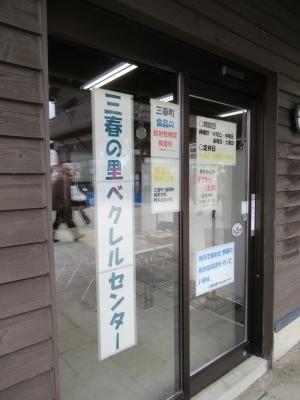 20161209IMG_0301.JPG