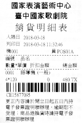 20180318scan-004.jpg
