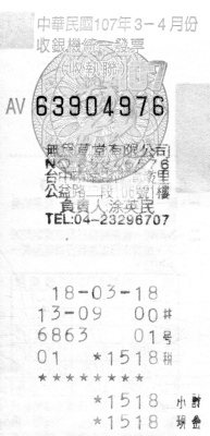 20180318scan-005.jpg