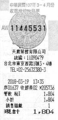 20180319scan-005.jpg